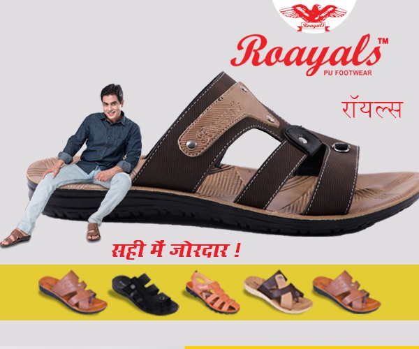 best footwear company in jaipur